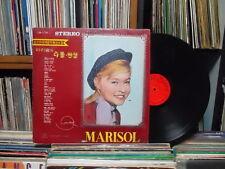 MARISOL -Un rayo de luz, Ha Llegado Un Angel KOREA 19 TRAX,Early LP OSCAR RECORD