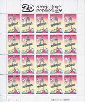 Niederlande Mi Nr. 1570 ** Bogen, 1996, postfrisch, MNH