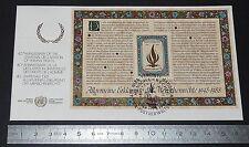 ENVELOPPE 1er JOUR PHILATELIE NATIONS UNIES WIEN VEREINTE NATIONEN 1948-1988