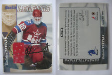 2000-01 BaP Signature Vladislav Tretiak goalie legends jersey auto CSKA USSR