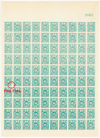 1942 Siam Revenue Civil Defence WWII 10s Rouletted Mint Variety Plate Flaw FS