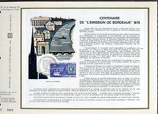 DOCUMENT CEF PREMIER JOUR  1970  TIMBRE N° 1659 VUE GENERALE DE BORDEAUX