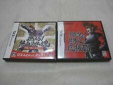 7-14 Days to USA. Nintendo DS OSU TATAKAE OUENDAN 1 & 2 MOERO RHYTHM DAMASHI Set