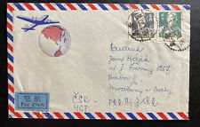 1958 China Airmail Cover To Czechoslovakia