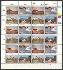 RSA 1990 Tourism/Giraffe/Animal/Vineyard 24v sht n23296