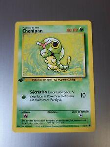 Pokémon Base Set CATERPIE 45/102 *1ST EDITION* FRENCH CHENIPAN