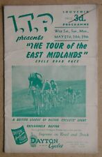 The Tour of the East Midlands Cycle Road Race 1950. Souvenir Programme.