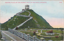 Hong Kong,China,Resting Place on the Peak,Used,HK Stamp,1910