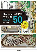 N gauge layout plan Gallery 50 KATO Uni-track & TOMIX Fine track NEW Japan Book