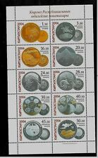 KYRGYSTAN Sc 286 NH ISSUE of 2006 - MINISHEET - Commemorative Coins