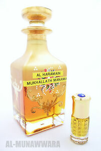 36ml Mukhallath Manama by Al Haramain - Traditional Arabian Perfume Oil/Attar