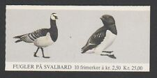 Norway - 1983, Birds Booklet of 10 x 2k50 stamps - MNH - SG SB68