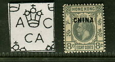 Hong Kong 1917-21 BP5 China O/P 8c fine mint