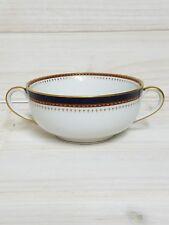 Fitz & Floyd ~ STARBURST ~ Cream Soup Bowl Double Handle