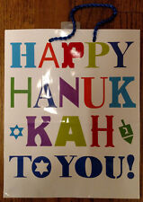 "Hallmark ""Happy Hanukkah To You"" White Gift Bag Paper Sack - New!"