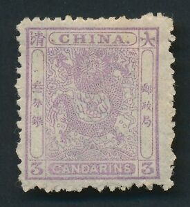 CHINA STAMP 1885 3cn SMALL DRAGON, CHAN #17 ROUGH PERFS, MINT OG, FINE & FRESH
