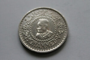 Morocco 500 francs 1956 silver nr.467 @ low start