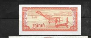CAMBODIA #27a 1979 XF USED VINTAGE  6 KAK BANKNOTE NOTE BILL PAPER MONEY