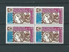 ARPHILA - 1974 YT 1783 bloc de 4 - TIMBRES NEUFS** LUXE