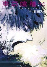 Free shipping●NEW Tokyo Ghoul :re 9 Volume 9●Japanese comics manga book●