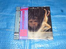 CAMEL Rain Dances +1 Mini LP SHM CD JAPAN UICY-76077 (2014) / Mel Collins