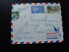 FRANCE - enveloppe 1962 (cy68) french