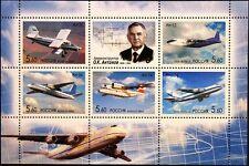 Russia RUSSIA 2006 blocco 85 100 Rozès Antonov aerei progettista Airplanes