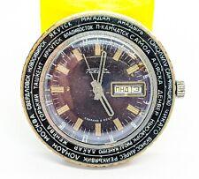 Raketa cities USSR watch 1970s caliber 2628 Sovjet Wristwatch