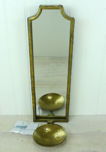 World Market Emma Antiqued Gold Rectangle Wall Sconce 15""