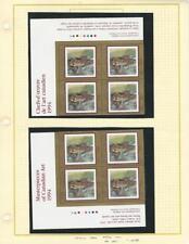 Canada, Postage Stamp, #1516 Mint NH Blocks (p) 1994 Art, F.H. Varley