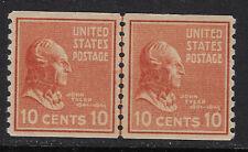 SCOTT 847 1939 10 CENT TYLER REGULAR ISSUE COIL LINE PAIR MNH OG VF CAT $42!