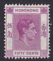 BC897) Hong Kong 1938-52 KGVI 50c Purple perf 14 SG 153, fresh Mint