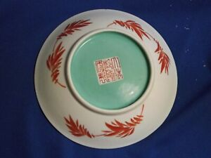 Antique Chinese Jeaune Famille Porcelain Stippled Back Bowl Ducks & Water Lilly