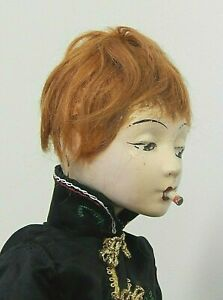 """Antique 25"""" All Composition Smoker Boudoir/Bed Doll w/Black Silk Asian Style PJs"""