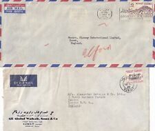 DDD4553 Kuwait 12 diff solo stamped covers UK BDesh India Hungary  1962 - 2008