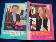 1996 Christian Slater Sandra Bullock Japan VINTAGE Photo Book VERY RARE