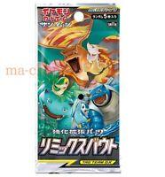 Pokemon card SM11a Remix Bout リミックスバウト 1 pack Japanese