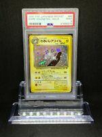 Pokemon 1997 Japanese Dark Magneton 82 Holo Rare Rocket PSA 9 Mint