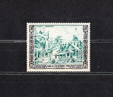 Laos   jubilé de Sisavang Vong  1954  num: PA 13   **
