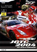 [DVD] JGTC 2004 vol.4 Nissan Xanavi Nismo Z Z33 R382 Honda NSX ARTA Garaiya
