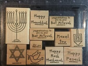 Stampin' Up HEBREW HOLIDAYS Stamp Set OF 11  Wood Blocks-USED