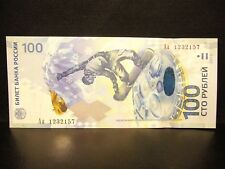 2014 Sochi Olympic Games > Russian 100 Ruble Note - Snowboarder - LAST ONE