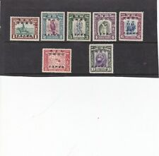 NORTH BORNEO - Mint Never Hinged - Japanese Occupation