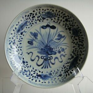 27cm. Chinese Antique Porcelain Blue and White Ceramic Plate Handpainted