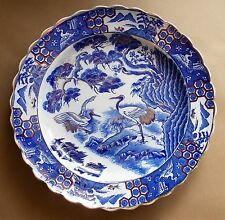 Vintage Japanese Blue & White 40cm Wide Display Plate- Some Flaws