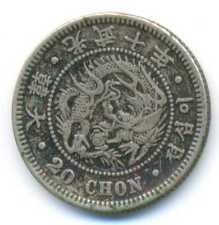 Korea Silver 20 Chon Kuang Mu Year 10 (1906) VF/XF KM#1128