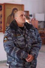 NPO ANA RUSSIAN ELITE NATIONAL GUARD OMON WINTER JACKET CAMO GRAY REED ALL SIZES