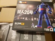 Soul of Chogokin GX-24R TETSUJIN 28-go (1963) Music Ver Action Figure BANDAI NEW