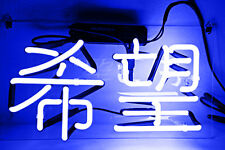 """Neon Lights Neon Glass Blue Sign HOME Wall Decor Art POSTER Chinese HOPE 13""""X7"""""""