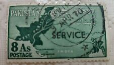 Rare 1960's Pakistan Map Service Stamp East & West Pakistan were 1 country  UK